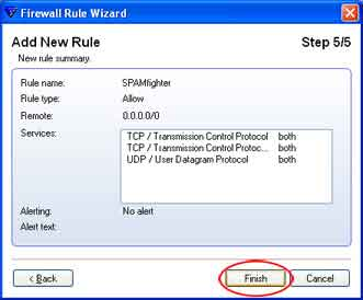 F-Secure Internet Security Firewall の設定方法