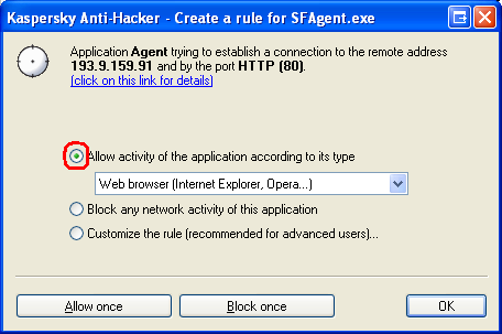 "<br />1. ""Agent"" is the SPAMfighter update utility. Please allow it to connect to the update server by choosing ""Allow activity of the application according to its type - Web browser (Internet Explorer, Opera, etc.)."