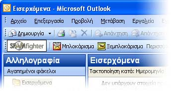 98, ME (32 bit), 2000, XP ή Windows Vista (32 bit)